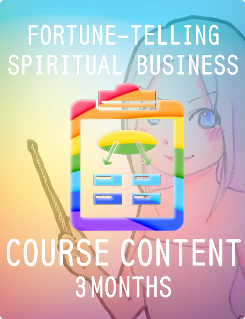 オリジナル占い・スピリチュアルビジネスプラン講座